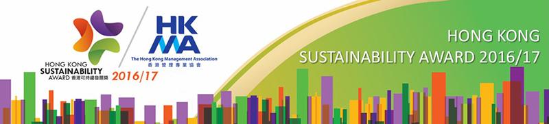 Hong Kong Sustainability Award 2016/17