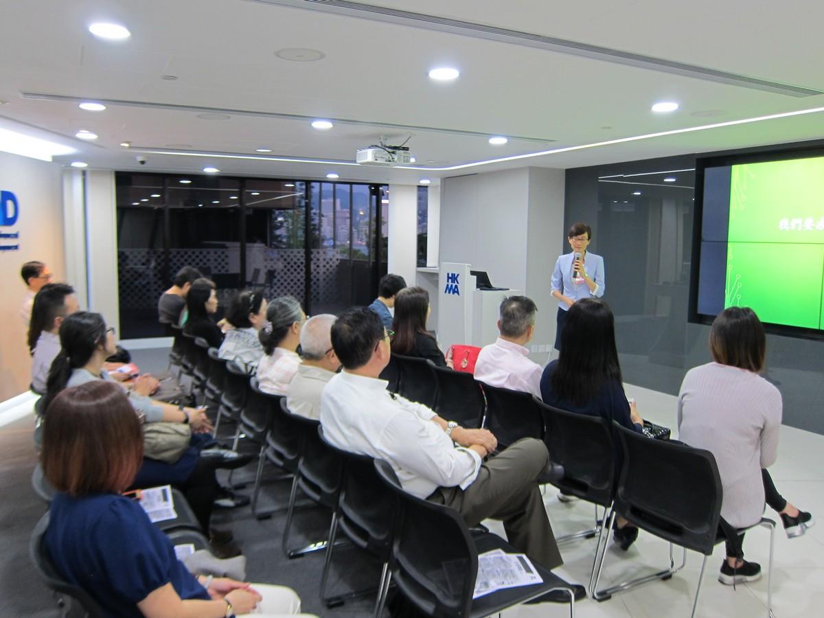 Event Snapshots - Hong Kong Management Association
