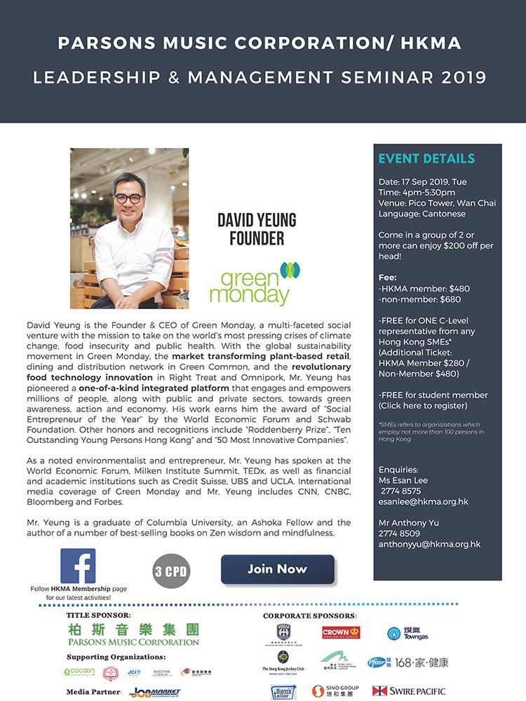 gratuit Hong Kong Dating site Web