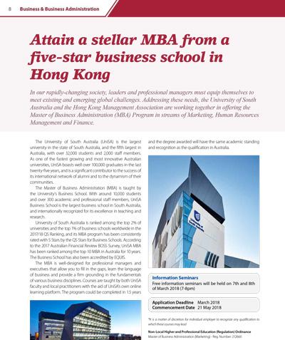 The Hong Kong Management Association